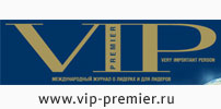 VIP premier
