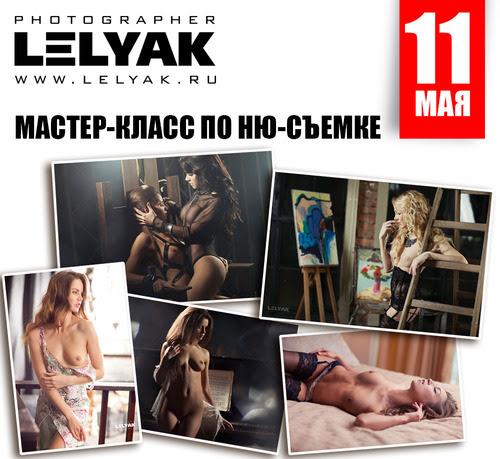 lilyak-11