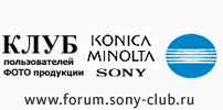 sony-club