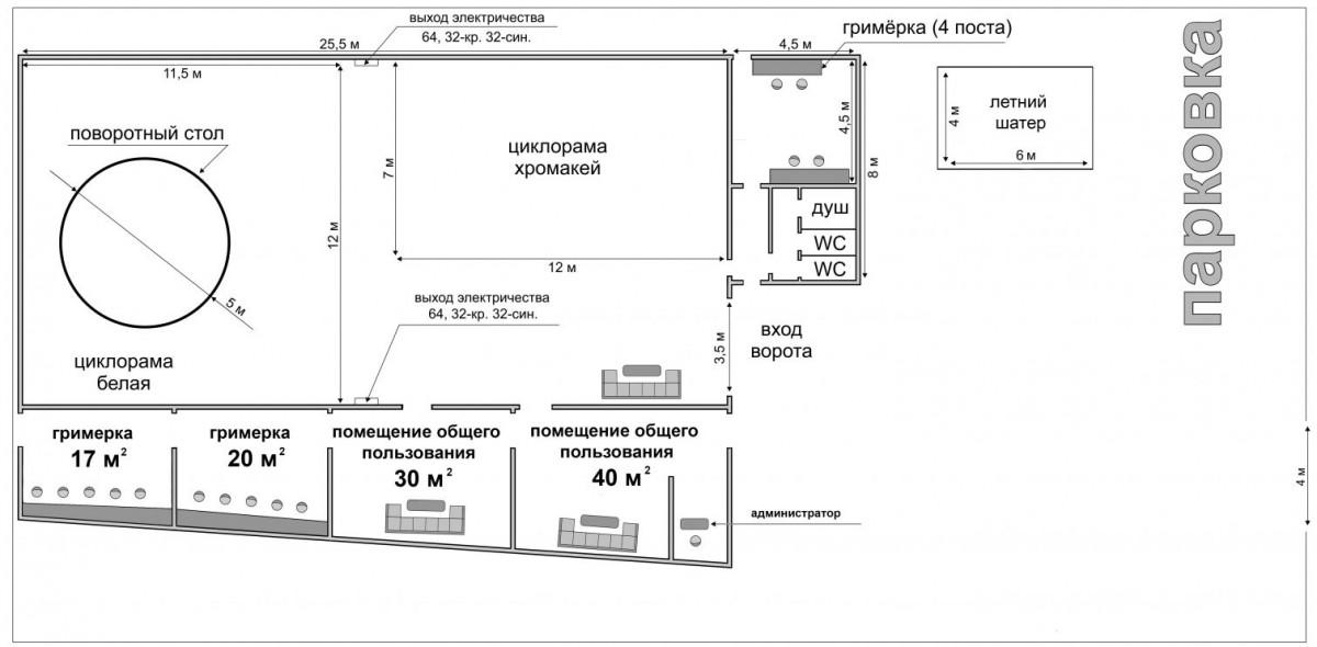 Съемочный павильон №11 (470 м<sup>2</sup>)<br>(Зал с двумя циклорамами и поворотным полом)