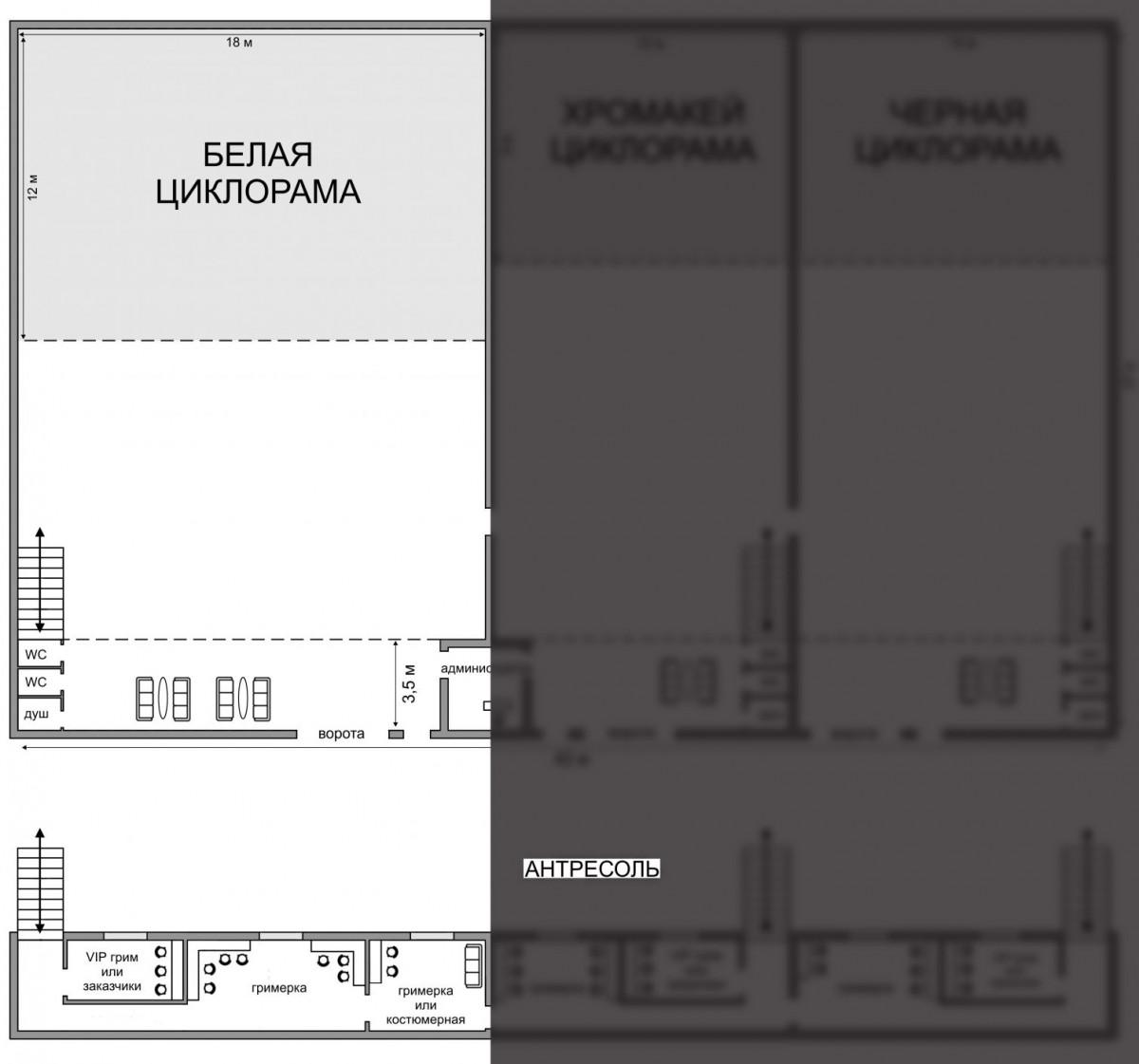 Съемочный павильон 490 м<sup>2</sup><br>(Зал с Белой трехсторонней циклорамой)