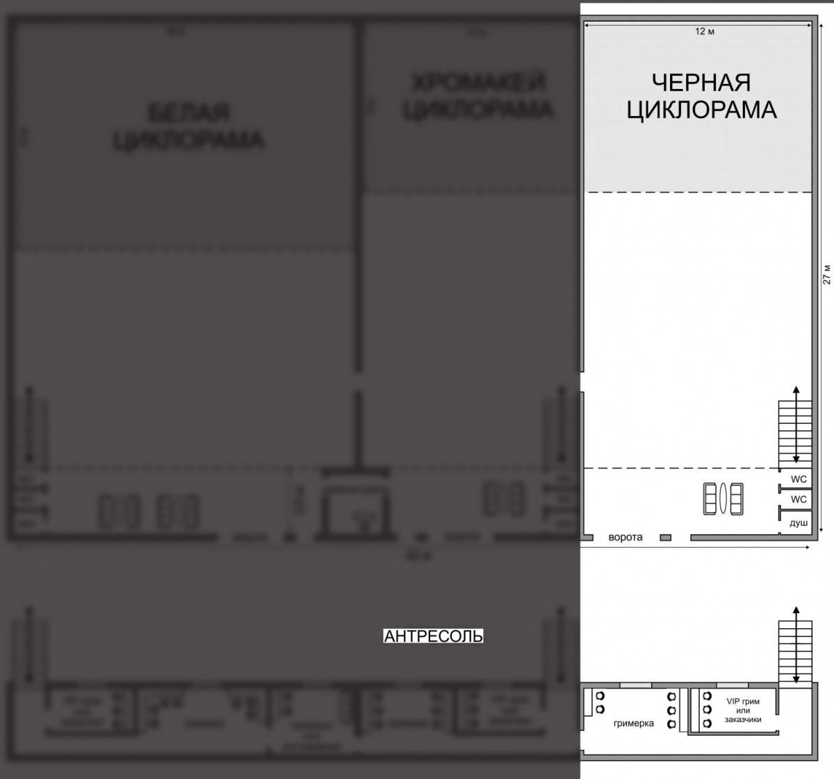 Съемочный павильон 325 м<sup>2</sup><br>(Зал с черной циклорамой)