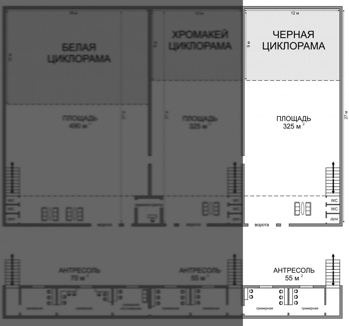Съемочный павильон 380 м<sup>2</sup><br>(Зал с черной циклорамой)