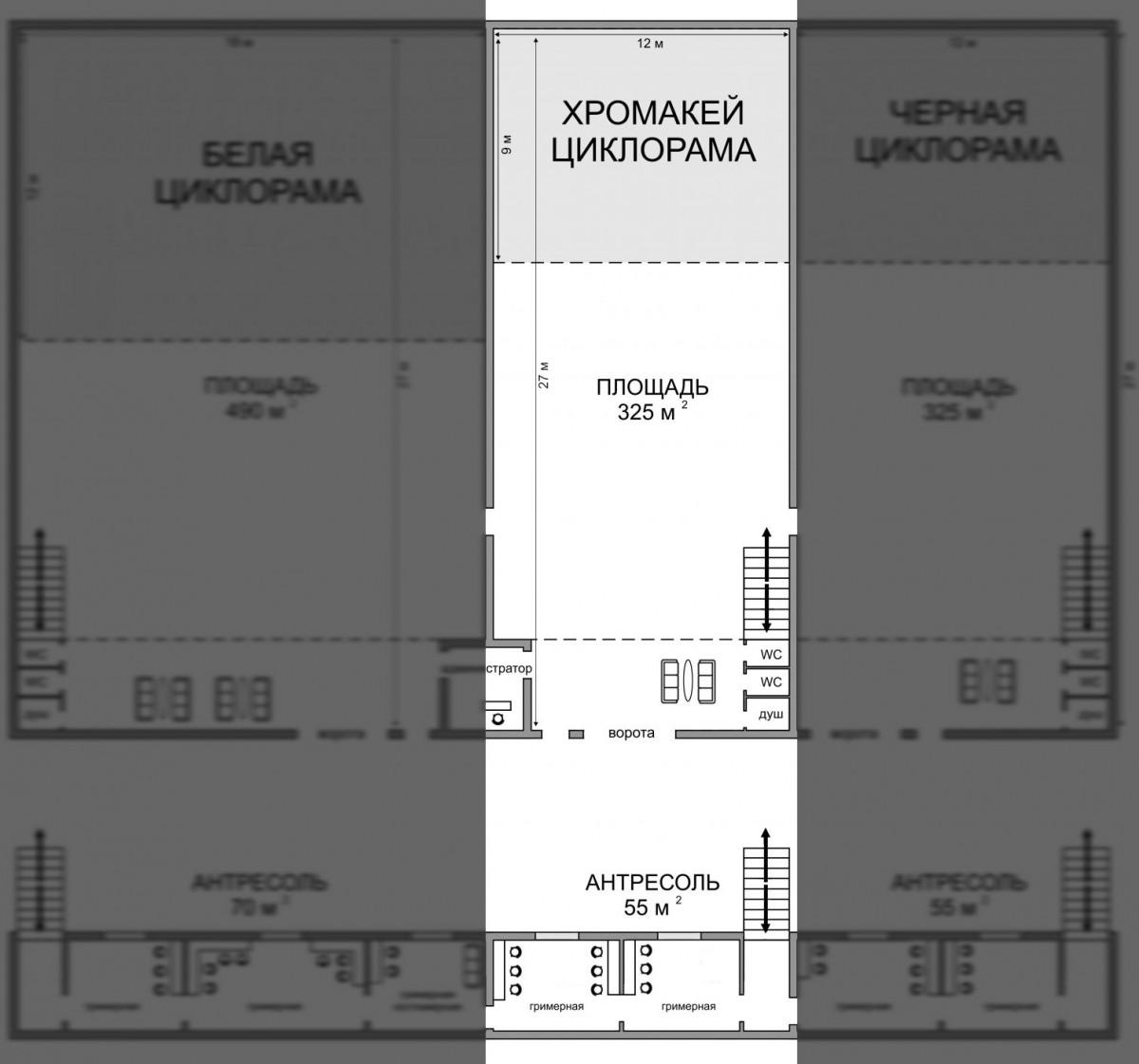 Съемочный павильон №9 (380 м<sup>2</sup>)<br>(Зал с хромакей трехсторонней циклорамой)